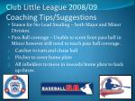 club little league 2008 09 coaching tips suggestions