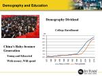 demography and education