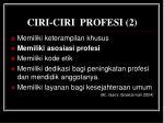 ciri ciri profesi 2