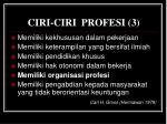 ciri ciri profesi 3
