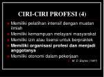 ciri ciri profesi 4