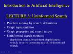 introduction to artificial intelligence lecture 3 uninformed search
