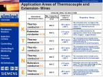 application areas of thermocouple and extension wires