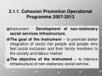 2 1 1 cohesion promotion operational programme 2007 20132