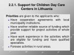 2 2 1 support for children day care centers in lithuania3