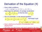 derivation of the equation 4