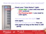 how do you know your vote was received