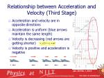 relationship between acceleration and velocity third stage