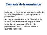 el ments de transmission