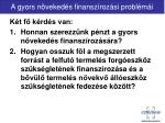 a gyors n veked s finansz roz si probl m i