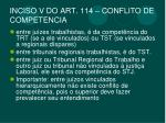 inciso v do art 114 conflito de competencia
