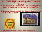 ii civil rights during the truman years