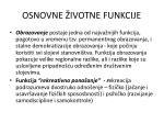 osnovne ivotne funkcije2