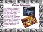chinese delicatessen
