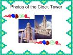 photos of the clock tower