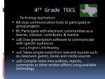 4 th grade teks