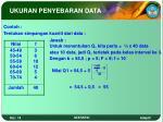 ukuran penyebaran data7