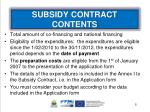 subsidy contract contents