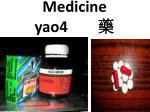 medicine yao4