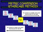metric conversion staircase method