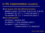 a cml implementation simplified