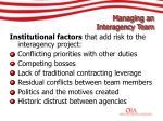 managing an interagency team2