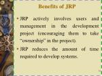 benefits of jrp