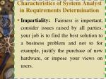 characteristics of system analyst in requirements determination