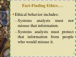 fact finding ethics1