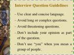 interview question guidelines