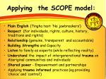 applying the scope model