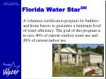 florida water star sm2