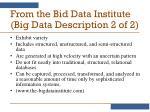 from the bid data institute big data description 2 of 2