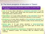 2 the future prospects of education in taiwan