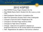2012 kspsd