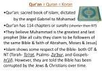 qur an quran koran
