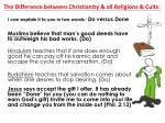 the difference between christianity all religions cults
