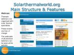 solarthermalworld org main structure features1