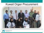 kuwait organ procurement