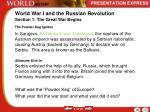 world war i and the russian revolution1