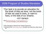 2006 program of studies mandates