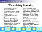 water safety checklist