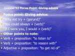 lesson 12 focus point giving advice2