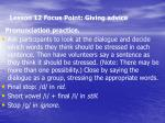 lesson 12 focus point giving advice3