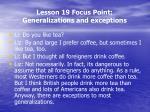 lesson 19 focus point generalizations and exceptions1