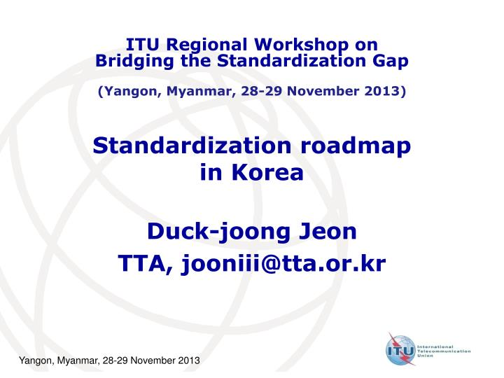 standardization roadmap in korea n.