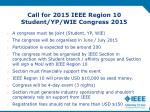 call for 2015 ieee region 10 student yp wie congress 2015