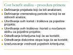 cost benefit analiza procedura primene