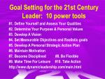goal setting for the 21st century leader 10 power tools