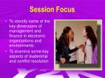 session focus